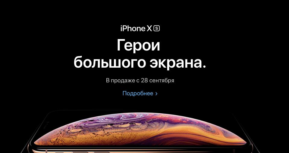 Screen Shot 2018-09-12 at 23.48.02