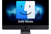 mac-stuck-safe-mode-always-boot-safe-mode-fix-610×484