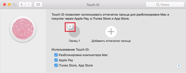 macos-sierra-system-preferences-touch-id