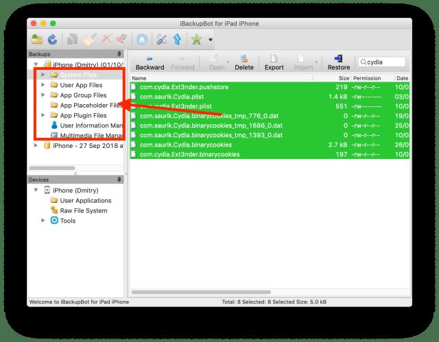 удаление cydia из резервной копии iphone
