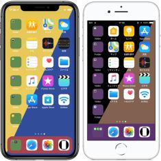 iPhone-custom-dock-color