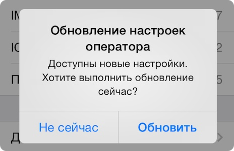 lte-russia-iphone-ready-1