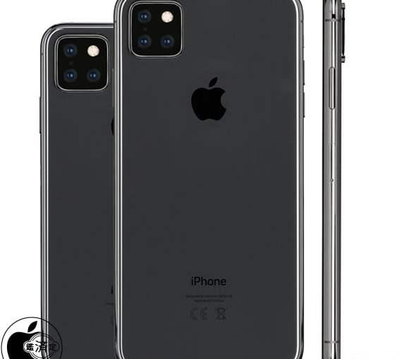 iPhone-X1-triple-camera
