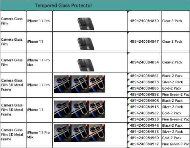 iphone-11-leak-case-maker-