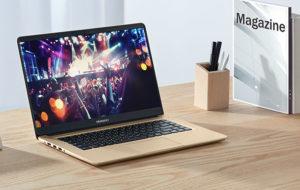HUAWEI MateBook D – den perfekta laptopen för den som inte nöjer sig med annat än det bästa 1