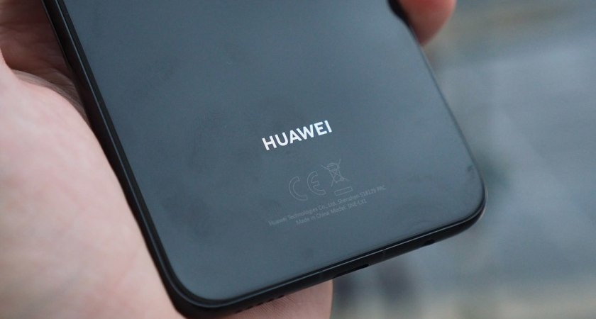 Marknadens bästa smarta mobil med trådlös laddare på köpet
