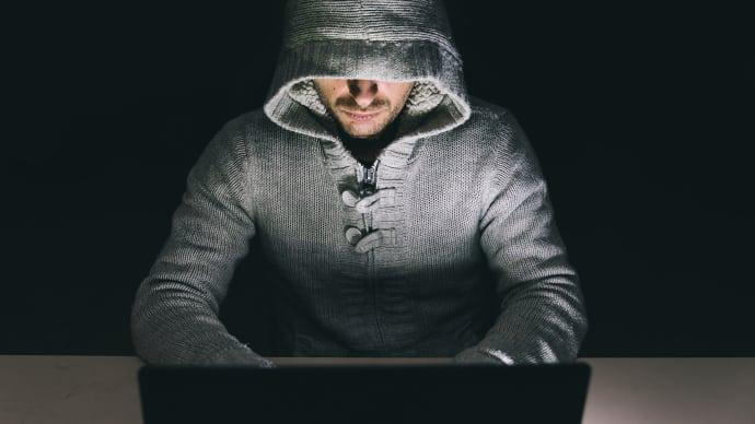 Undersökning från Trend Micro: Svenska företag minst oroliga för riktade BPC-attacker