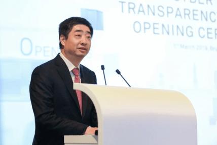 Huawei öppnar Cyber Security Transparency Centre i Bryssel 1