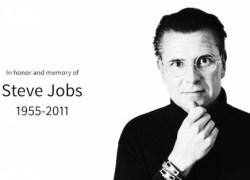 Steve Jobs Day – It-vd:ns hyllning till minne av Steve Jobs