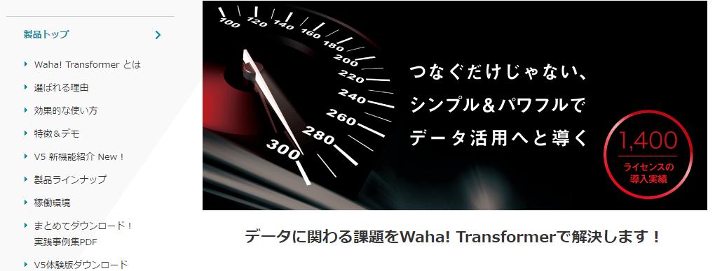Waha!Transformer
