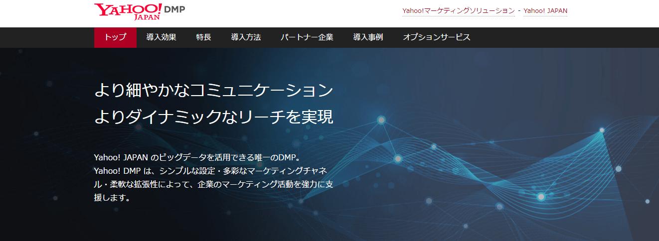 Yahoo DMP