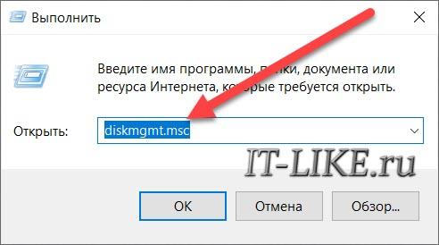 DiskMGMT.MSC.