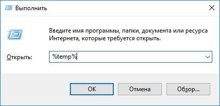 Windows 7 8 10 컴퓨터에서 BlueStack을 완전히 제거하는 방법 : 모든 방법