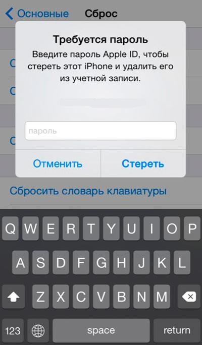 Vyjmutí zámku hesla na iPhone