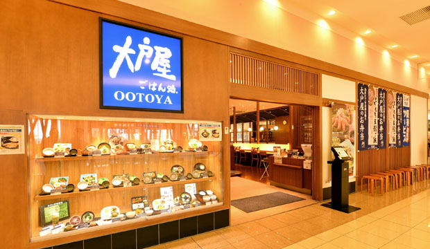 ootoya02