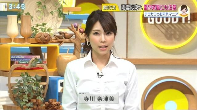 terakawa-natsumi10