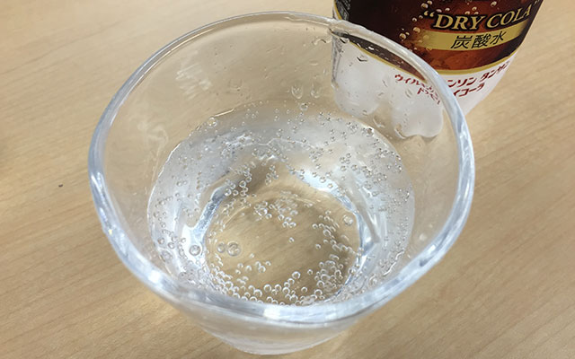 dry-cola02