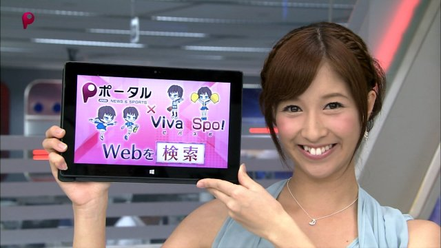 usami-yuka05
