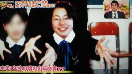 yamasaki-yuki08
