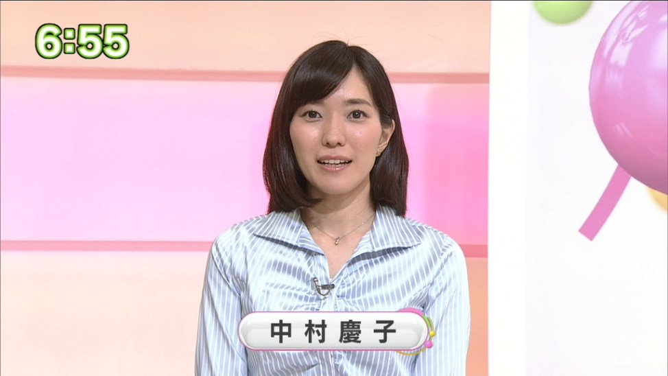 nakamura-keiko02