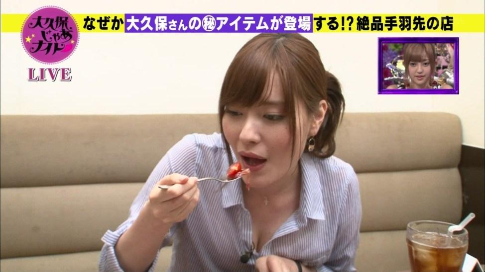 hayashi-minaho05