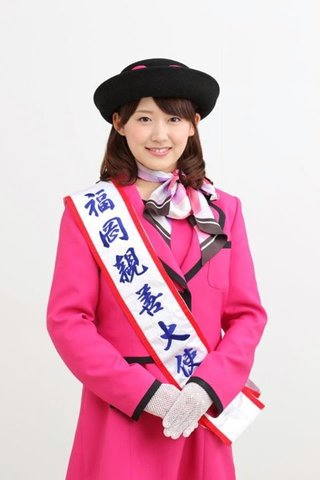 福岡親善大使の尾崎里紗さん