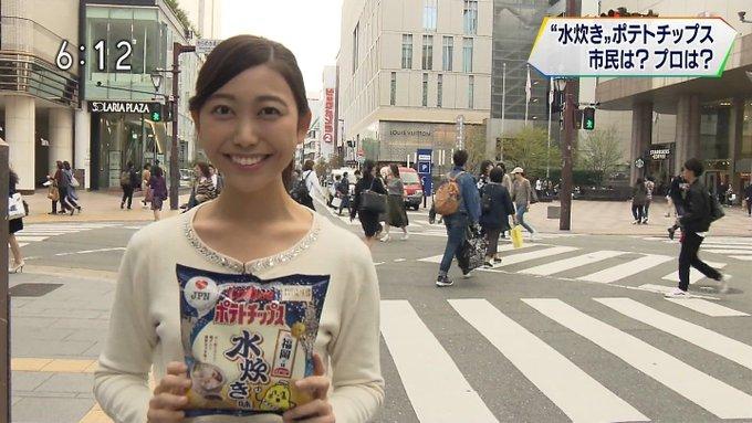 NHK庭木櫻子アナがかわいい!気になるカップや身長は?