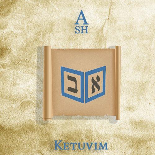 ASH-ktuvim
