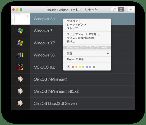 parallels_desktop_11_02