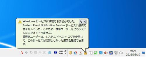 windows_7_bad_01