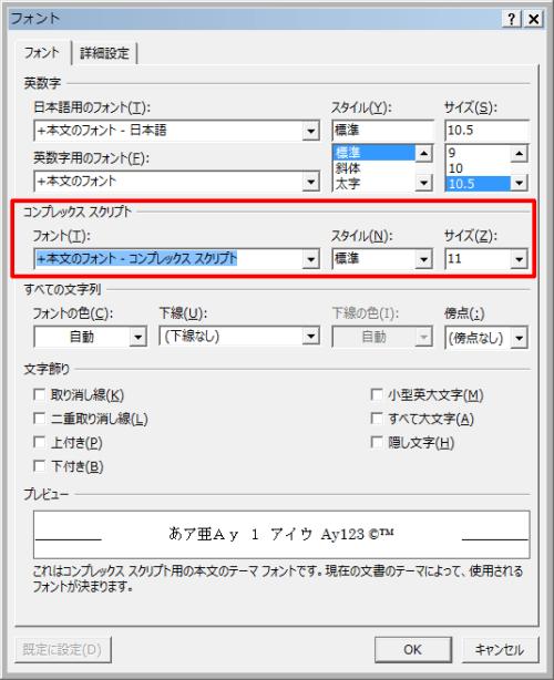 complex_script_01