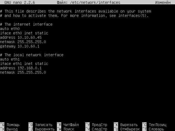 Ubuntu-Server-14041-ustanovka-29-600×450