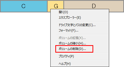 cdrive_partition23