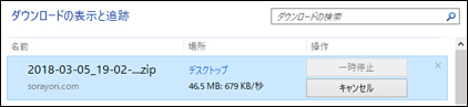 networkerror08
