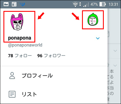 twitter_multiaccount06