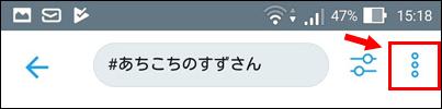 searchmemo9