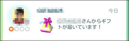 pokemon_friend07jpg