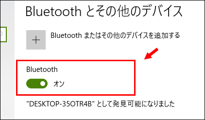 bluetooth_usb20