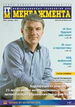 ITM_10_12_cover