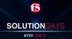 F5 Solution Days в Киеве_1