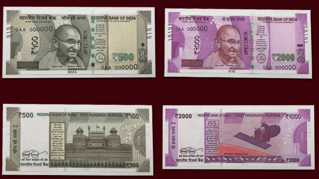 new-indian-rupees