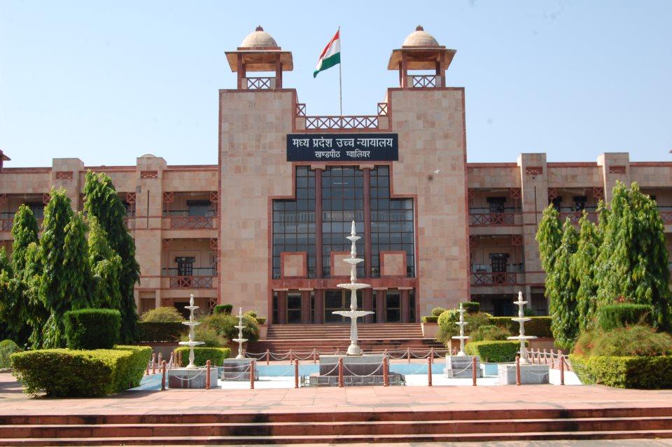 Gwalior Court