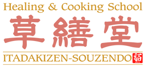 草繕堂*Healing Cooking school*ITADAKIZEN