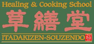 草繕堂*Healing Cooking school*ITADAKIZEN