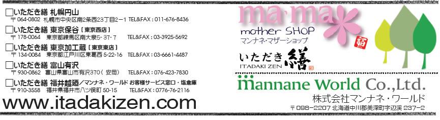 image_mannnane_new03