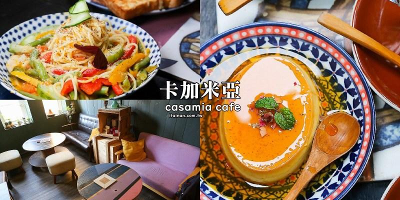 台南早午餐咖啡|老屋復古風文青咖啡館『卡加米亞casamia cafe』不只早午餐、咖啡還藏著好吃的手作甜點!