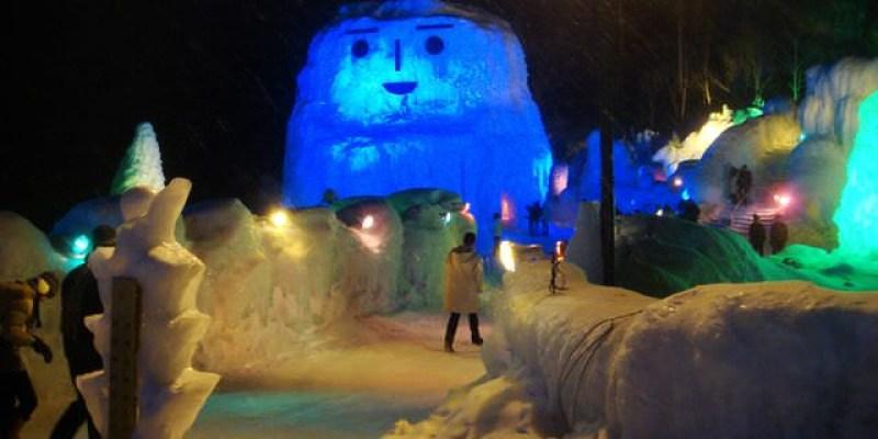[Hokkaido] DAY 1層雲峽冰瀑祭