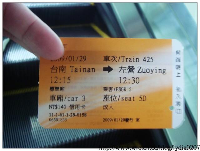 【遊記】初四搭乘高鐵+高捷高雄人擠人之半日遊
