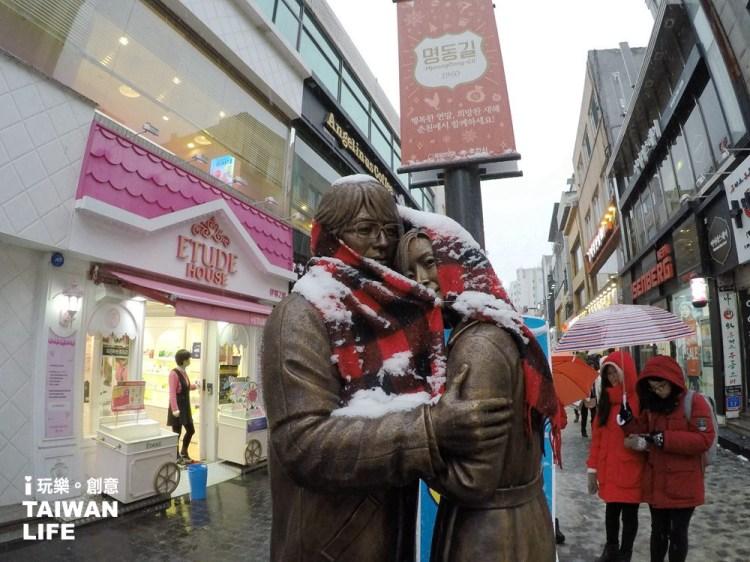 韓國推薦|春川明洞 名人帶路山村雞排 人參草莓