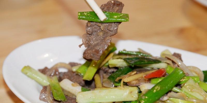 墾丁街美食推薦 牛肉三 I Noodles House 美味熱炒牛肉料理與多汁水餃